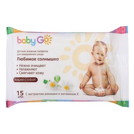 Салфетки влажные Baby Go 15шт ЦО001654
