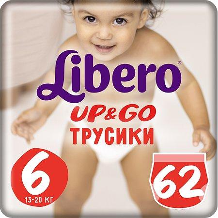 Подгузники-трусики Libero Up and Go 6 13-20кг 62шт
