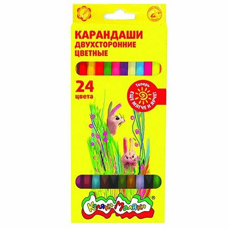 Набор карандашей КАЛЯКА МАЛЯКА 2сторонние 12шт 24цвета КДКМ24