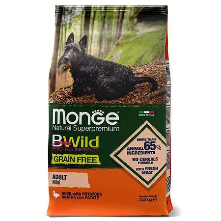 Корм для собак MONGE BWild Grain free Mini мелких пород из мяса утки с картофелем 2.5кг