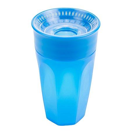 Чашка-непроливайка Dr Brown's Cheers 360 300мл Синяя