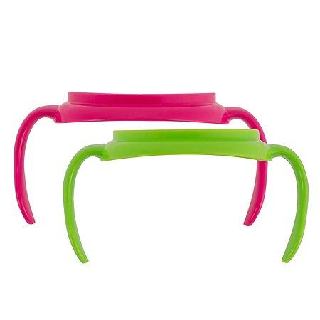 Ручки для чашек Dr Brown's 2шт Розовая/Зеленая TC070