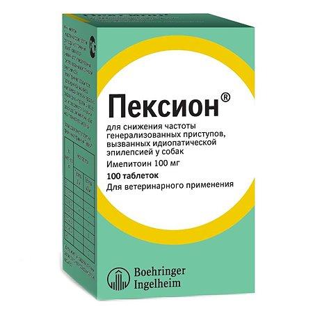 Препарат противоэпилептический для собак Boehringer Ingelheim Пексион 100мг 100таблеток