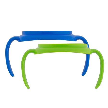 Ручки для чашек Dr Brown's 2шт Голубая/Зеленая TC071