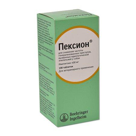 Препарат противоэпилептический для собак Boehringer Ingelheim Пексион 400мг 100таблеток