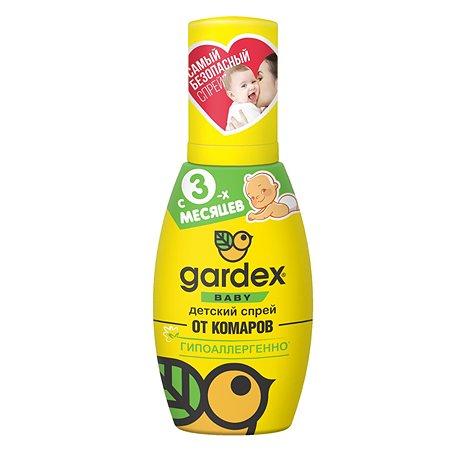 Спрей от комаров Gardex Baby 75мл с 3месяцев