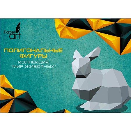 Набор для творчества КАНЦ-ЭКСМО Фигура полигональная Кролик
