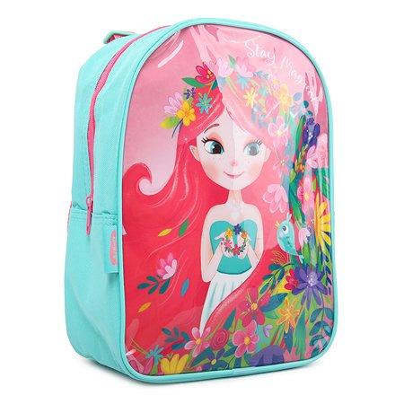 Рюкзак дошкольный Erhaft Цветочная фея GRL-00001