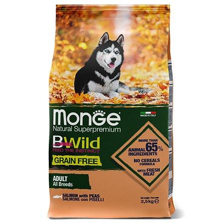 Корм для собак MONGE BWild Grain free из лосося и гороха 2.5кг