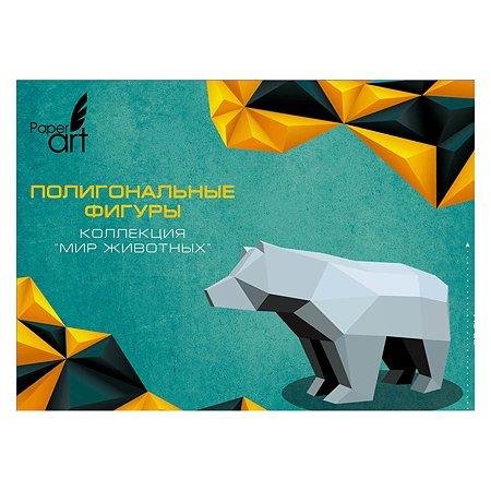 Набор для творчества КАНЦ-ЭКСМО Фигура полигональная Медведь ИПФ01