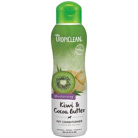 Кондиционер для собак TropiClean увлажняющий киви и масло какао 355мл