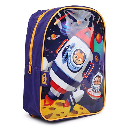 Рюкзак дошкольный Erhaft Белки в космосе SPC-00001