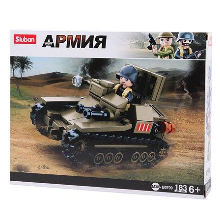 Конструктор SLUBAN WWII Танкетка M38-B0709