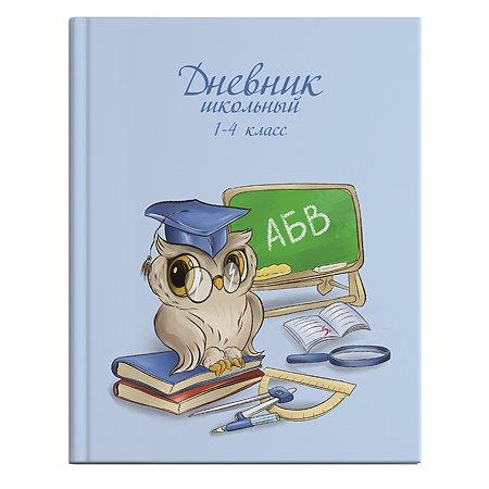 Дневник школьный Феникс + Умная сова 1-4класс А5 48л 51819
