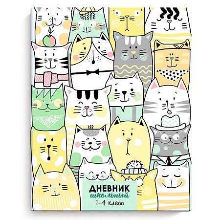 Дневник школьный Феникс + Рисованные котята 1-4класс А5 48л 51825