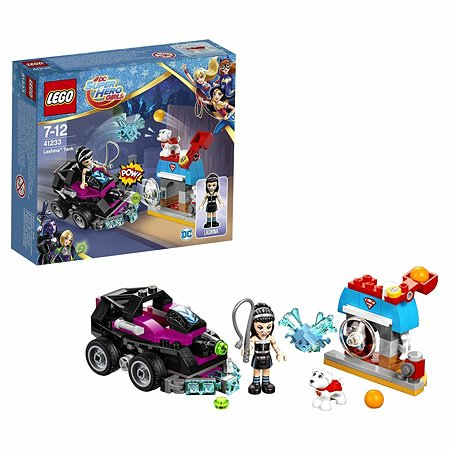 Конструктор LEGO DC Super Hero Girls Танк Лашины™ (41233)