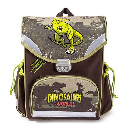Ранец школьный Erhaft Динозавры