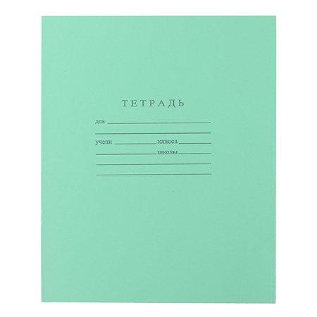 Тетрадь школьная Мировые тетради Линия 12л Зеленая