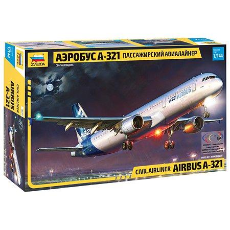 Самолёт Звезда Аэробус А-321