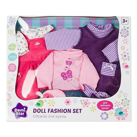 Набор одежды Demi Star для куклы