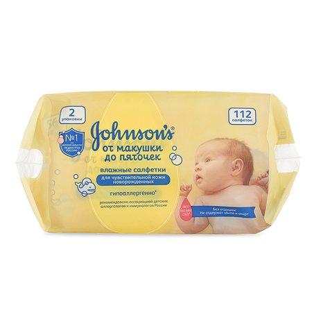 Салфетки влажные Johnson's От макушки до пяточек 112шт