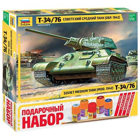 Подарочный набор Звезда Танк Т-34/76 1942г