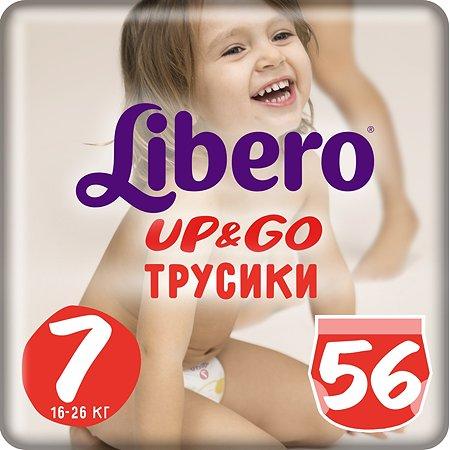 Подгузники-трусики Libero Up and Go 7 16-26кг 56шт