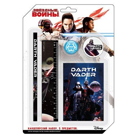 Набор канцелярский Disney Lucasfilm Star Wars 5 предметов на блистере