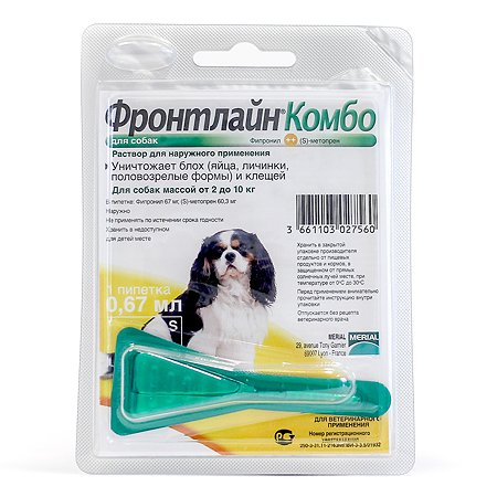 Препарат противопаразитарный для собак Boehringer Ingelheim Фронтлайн Комбо S 0.67г пипетка