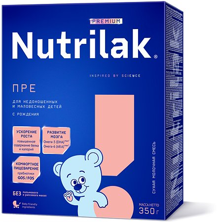 Смесь Nutrilak Premium Пре 350г с 0мес