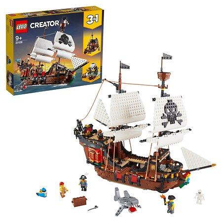 Конструктор LEGO Creator Пиратский корабль 31109