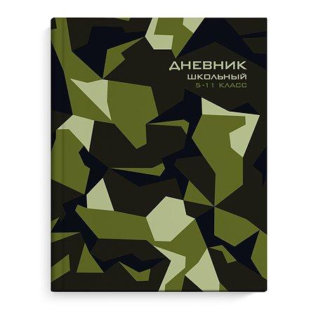 Дневник школьный Феникс + Геометрия 5-11класс А5 48л Хаки 51862