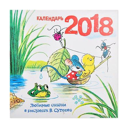 Календарь АСТ Любимые сказки