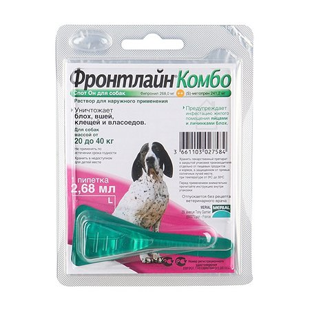 Препарат противопаразитарный для собак Boehringer Ingelheim Фронтлайн Комбо L 2.68г пипетка