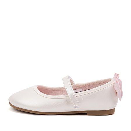 Туфли Futurino белые