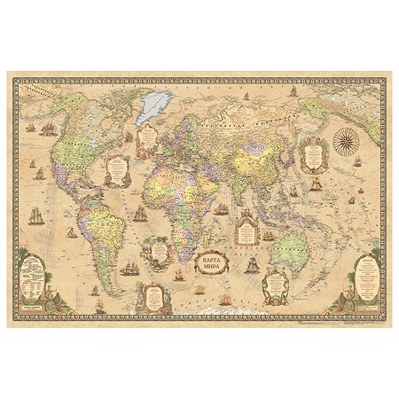 Карта мира политическая Ди Эм Би 1:25млн Ретро ОСН1234485