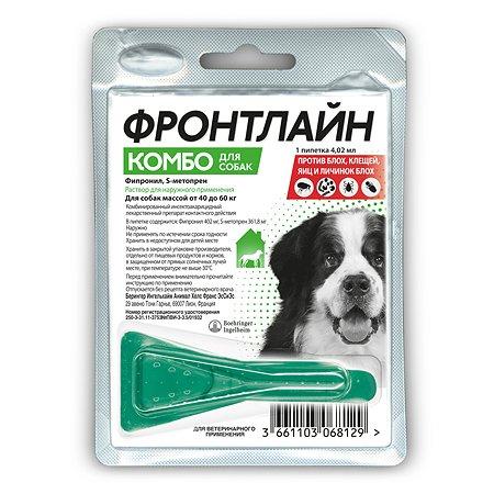 Препарат противопаразитарный для собак Boehringer Ingelheim Фронтлайн Комбо XL 4.02г пипетка