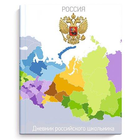 Дневник российского школьника Феникс + Герб и карта А5 48л 51973