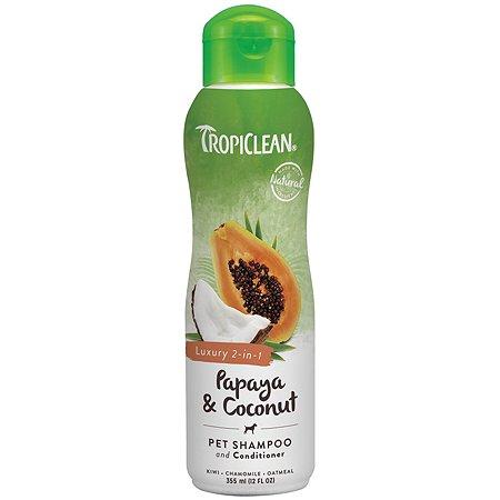 Шампунь-кондиционер для животных TropiClean 2в1 папайя и кокос 355мл