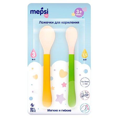 Ложечки для кормления Mepsi 2шт 0332
