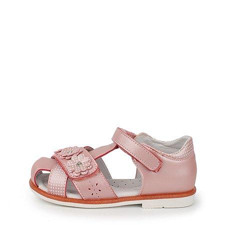 Сандалии Antilopa розовые