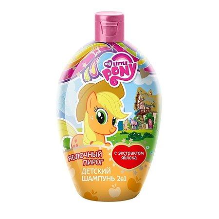 Шампунь 2в1 My Little Pony Яблочный пирог 300 мл