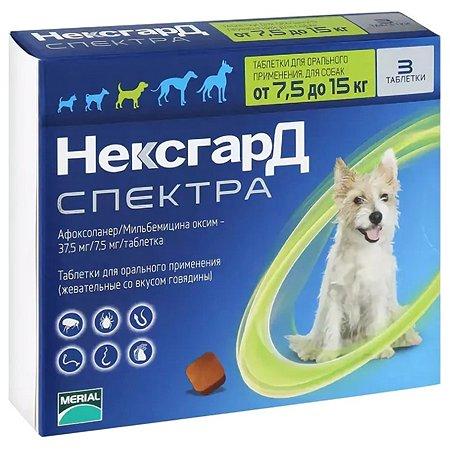 Препарат противопаразитарный для собак Boehringer Ingelheim НексгарД Спектра №3 M