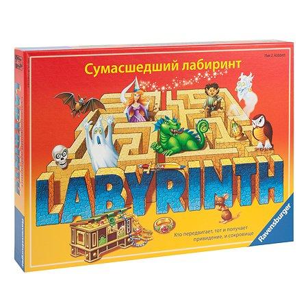 Игра настольная Ravensburger Сумасшедший Лабиринт 26582