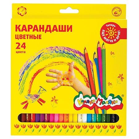 Карандаши цветные КАЛЯКА МАЛЯКА 24 цвета шестигранные