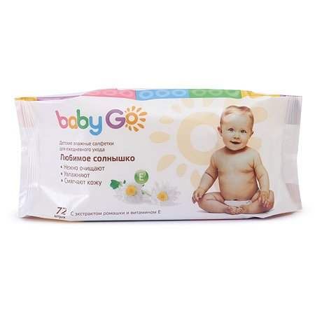 Салфетки влажные Baby Go 72шт ЦО001655
