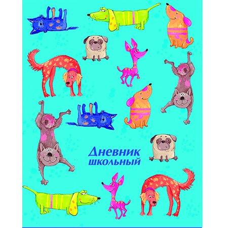 Дневник школьный Феникс + Озорные собачки