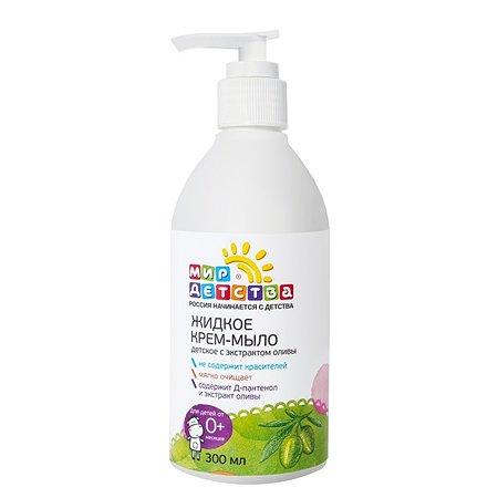 Жидкое крем-мыло Мир Детства с оливой 300мл