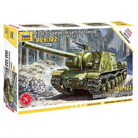 Сборная модель Звезда Советский истребитель танков ИСУ-122