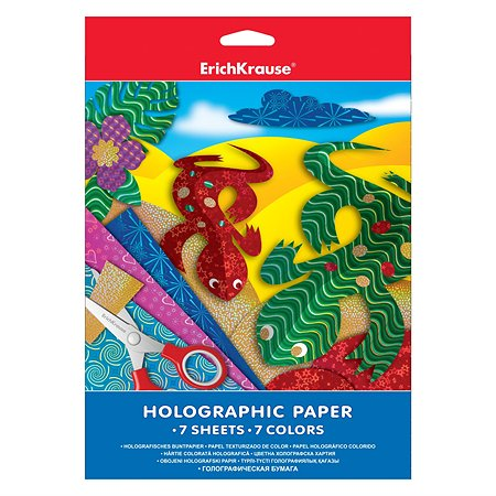 Голографическая бумага ErichKrause А4 7 листов 7 цветов